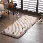 618年㊥大促 床墊床褥1.5m床1.8m床海綿墊榻榻米地鋪睡墊學生宿舍0.9床墊1.2米