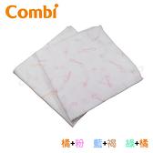 康貝 Combi 經典雙層紗布多用途浴包巾(2入) 三色