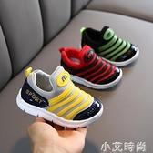 寶寶鞋子毛毛蟲男童1-3歲2嬰幼兒軟底防滑2020秋季小童潮鞋運動鞋 小艾新品
