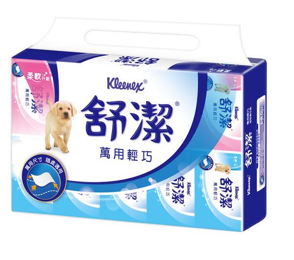 舒潔萬用輕巧衛生紙 120x10x10(箱)【屈臣氏】