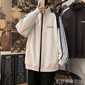棒球服外套開衫外套女秋冬季加絨加厚棒球服潮ins寬鬆韓版學生立領運動上衣 凱斯盾