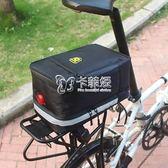 腳踏車袋 電動車專用后座包加大折疊電瓶車腳踏車座后尾包騎行防水駝包 卡菲婭