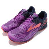 Brooks 越野慢跑鞋 Mazama 紫 深藍 橘紅 戶外專用 女鞋 【PUMP306】 1202271B596