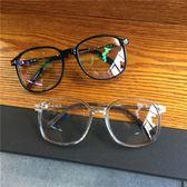 尾牙年貨節韓國ulzzang原宿復古金屬鏡腿方釘文藝修臉眼鏡框 近視平光鏡男女洛麗的雜貨鋪