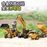 合金玩具車小汽車挖掘機模型仿真車模工程車擺件玩具卡車兒童男孩 快速出貨
