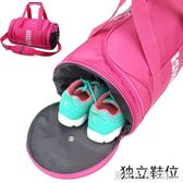 運動包女健身包男圓筒單肩包斜挎手提訓練包鞋位籃球包旅行包小潮『夏茉生活』