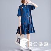大尺碼洋裝-夏季新款文藝幾何印花顯瘦中長款荷葉邊氣質短袖襯衫連衣裙女-奇幻樂園
