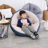 兒童沙發 懶人沙發房間角落榻榻米臥室小陽臺休閑兒童豆袋躺椅靠背【免運】