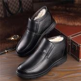 冬季男士棉鞋子加絨保暖加厚男真皮中老年人老人鞋父親爸爸棉皮鞋