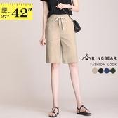 休閒褲--綁帶鬆緊褲頭兩側大口袋素面五分直筒短褲(黑.藍.綠.卡其L-4L)-R247眼圈熊中大尺碼◎