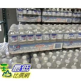 [COSCO代購]   加拿大原裝進口天然泉水 ABERFOYLE  500毫升*35入 W339029