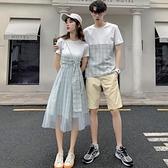 情侶裝夏裝2021新款insT恤套裝氣質你衣我裙子小眾設計感一裙一衣 【夏日新品】
