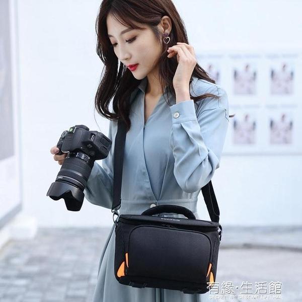 富士XT3 XT30 XT20 XT10 XA7 XA5 XE2 XA20 XT100 微單單眼相機包 有緣生活館