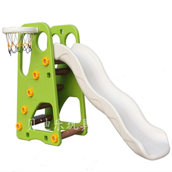 溜滑梯加厚幼兒園兒童滑梯 室內籃框滑梯 快樂滑滑梯秋千組合兒童玩具XW好康免運