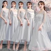 禮服 伴娘禮服女2021平時可穿姐妹團創意伴娘服仙氣質簡約大氣畢業禮服  suger