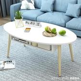 茶几簡約客廳小戶型小茶几北歐茶桌簡易多功能實木茶几創意桌子  YDL