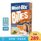 Weet-Bix 澳洲全穀片 Mini (杏桃口味) 500公克【單盒】 (澳洲早餐第一品牌)