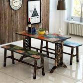 復古快餐小吃店餐桌椅食堂面館米線店咖啡廳奶茶店壹桌兩凳組合 法布蕾輕時尚igo