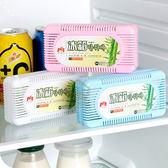 約翰家庭百貨》【AG450】冰箱除味劑保鮮盒 殺菌盒去味盒除臭殺菌 顏色隨機出貨
