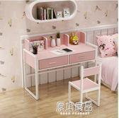 現代簡約兒童學習桌多功能升降小學生寫字桌家用男孩女孩書桌書架igo   原本良品