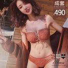 無鋼圈內衣褲 女性衣著 A罩杯小胸救星  法式編織蕾絲 性感交叉拉繩  【2112】AE922112