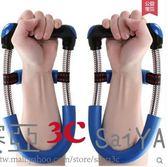 握力器握力棒腕力器男式握力器小臂前臂掰手腕