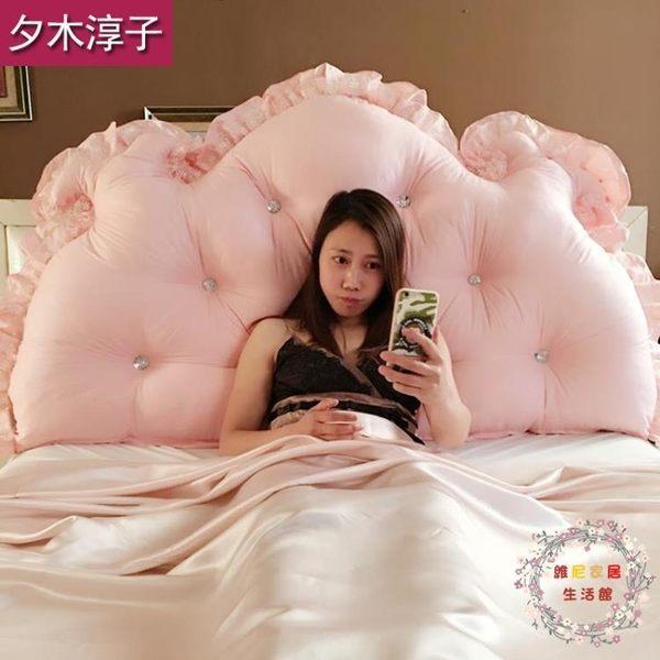 床頭靠墊芯大靠背雙人三角榻榻米板軟包床上公主長靠枕腰枕抱枕XW