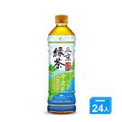 光泉冷泡茶三京綠茶無糖585mlx24【愛買】
