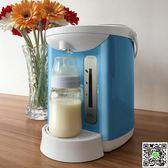 調奶機 暖奶恒溫壺家用自動保溫沖調多功能沖奶機智慧全自動嬰兒恒溫  mks年終尾牙
