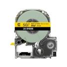 【高士資訊】EPSON 50mm LK-9YBVN 耐久型 黃底黑字 原廠 盒裝 防水 標籤帶