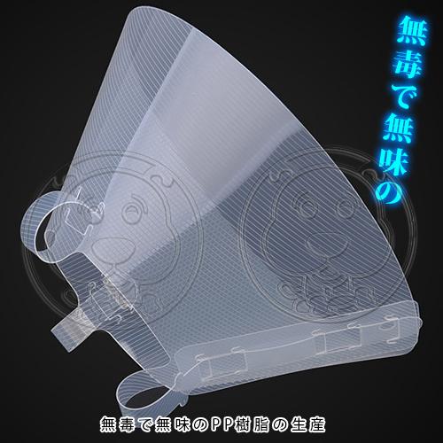 【培菓平價寵物網】dyy》伊麗莎白圈透明頭套6號38cm