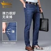 男士牛仔褲直筒寬鬆休閒彈力褲子春夏潮流薄款長褲子 雙十二全館免運