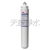 [ 3M ] CFS 9812ELX-S 抑垢.商用淨水器專用濾心~適用愛惠浦濾頭