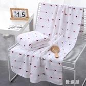 萊朵桃心浴巾 棉質成人家用男女柔軟吸水速干毛巾嬰兒可愛裹巾 BT10851『優童屋』