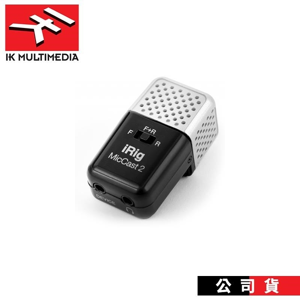 【南紡購物中心】iRig Mic Cast 2 手機收音麥克風 iPhone android 磁吸