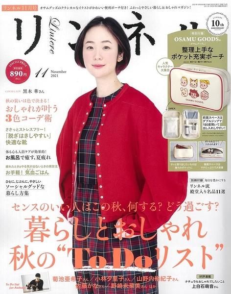自然生活風格服飾圖鑑 11月號/2021─附OSAMU GOODS方形收納包(日文雜誌)