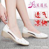 護士鞋 護士鞋涼鞋韓版白色透氣坡跟鏤空牛筋防滑軟底醫院【韓國時尚週】
