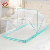 嬰兒床蚊帳兒童新生兒bb防蚊罩小孩蒙古包無底可折疊通用寶寶蚊帳MBS『潮流世家』
