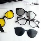 Impish.TR90塑膠鈦橢圓配鏡框眼鏡偏光片夜視四件組/附盒【p6042】911 SHOP