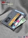 熱賣錢包男 男帆布簡約迷你卡包超薄零錢駕照卡片包一體錢包駕駛證卡套小卡夾 coco