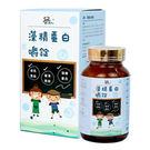 鑫耀生技Panda 藻精蛋白嚼錠120錠 (買1送1)
