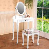 【Homelike】古典歐風化妝桌椅組-純白色