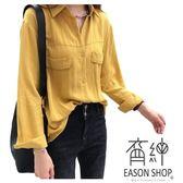 EASON SHOP(GU9323)韓版氣質純色雙口袋前排釦薄款長版長袖襯衫外套女上衣服落肩寬鬆顯瘦內搭衫黃色