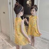 旗袍 女童旗袍夏裝韓版童裝兒童公主裙子中大童蕾絲連衣裙洋氣