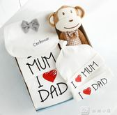 嬰兒禮盒我愛爸爸媽媽哈衣服夏季純棉短袖出生禮品滿月禮物 igo 完美情人精品館