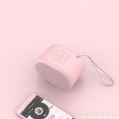 收款語音播報器小音響低音炮藍芽音箱家用大音量多功能小型收音機 科炫數位 科炫數位