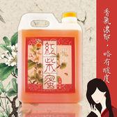 【蜜匠】珍釀紅柴蜂蜜(1800g/瓶)