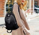 雙肩包新款雙肩包女牛津布韓版潮百搭背包時尚休閒書包女包包旅行包全館免運 二度3C