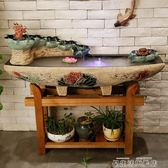 擺件開業禮品假山流水噴泉擺件落地水景招財客廳風水輪魚缸 igo