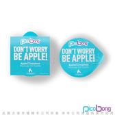 情趣用品-按摩精油 瑞典Pico Bong 皮克朋 蠟燭情趣按摩油15ML 蘋果肉桂 藍色
